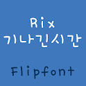 RixLongTime™ Korean Flipfont icon
