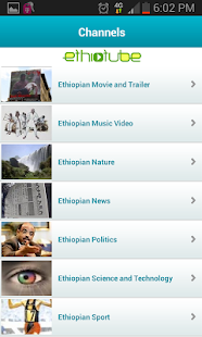 EthioTube - Ethiopian Videos.- screenshot thumbnail