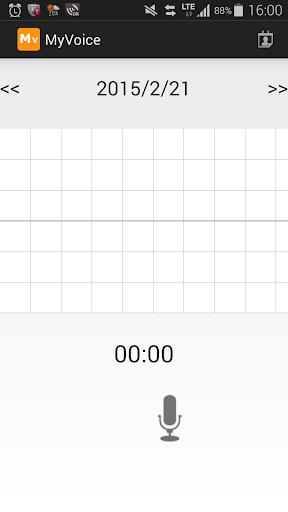 MyVoice 〜無料のボイスレコーダーで音声日記!〜