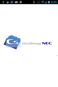 NEC Cloud Storage screenshot 0