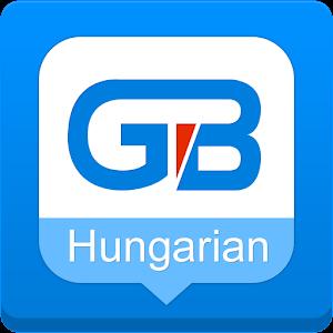 国笔匈牙利语键盘 生產應用 App Store-癮科技App