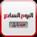 Youm7 Mob اليوم السابع موبايل icon
