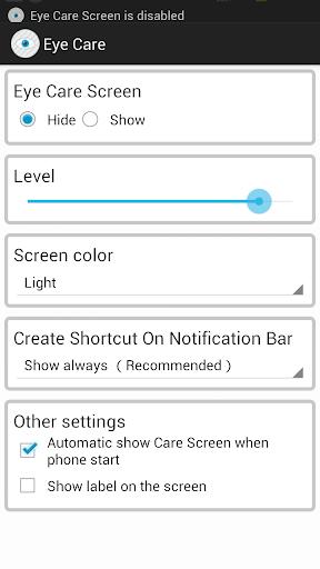 Screen Brightness Control