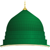 Watch Live Madinah 24 Hours