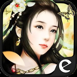 Efun-傾城計 休閒 App LOGO-APP試玩