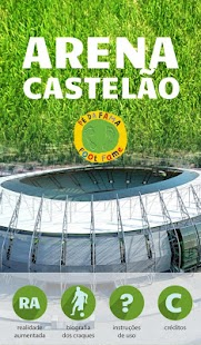 Arena Castelão- screenshot thumbnail
