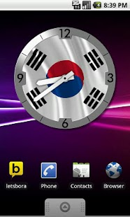 South Korea Analog Clock Lite - screenshot thumbnail