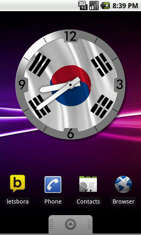 South Korea Analog Clock Lite - screenshot