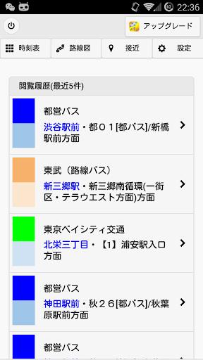 ひまつぶダンジョン 予約トップ10