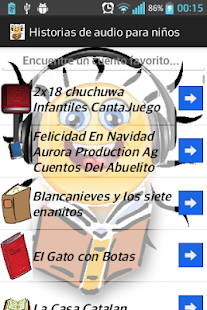Historias de audio para niños - screenshot thumbnail
