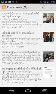 Khmer News- screenshot thumbnail