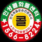 인성콜화물 icon