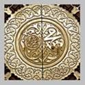 Durood e Tunjina icon