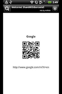 ShareWithBarcode - screenshot thumbnail
