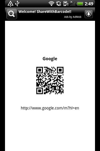ShareWithBarcode - screenshot