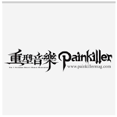 Painkiller Magazine