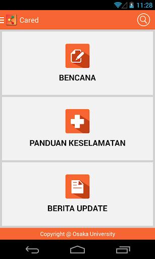 【免費社交App】Cared-APP點子
