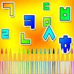 Coloring Book for Kids(Korean)