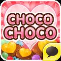초코초코 for Kakao icon