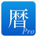 Tadano Calendar Pro icon