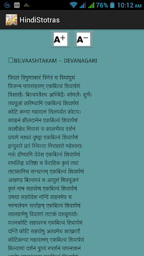 Hindi Stotras