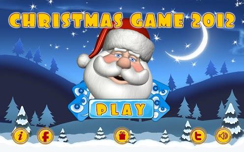 2012年聖誕遊戲