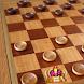 Checkers King Free