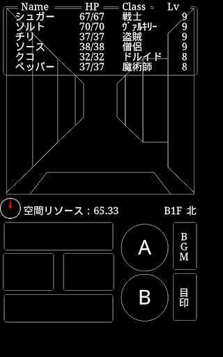 玩角色扮演App|[RPG] Wicked World #2免費|APP試玩