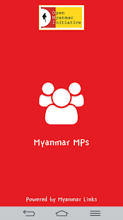 MyanmarMPs V2- screenshot thumbnail