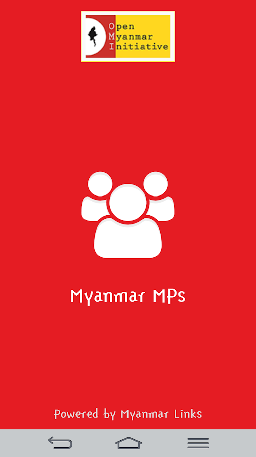 MyanmarMPs V2- screenshot