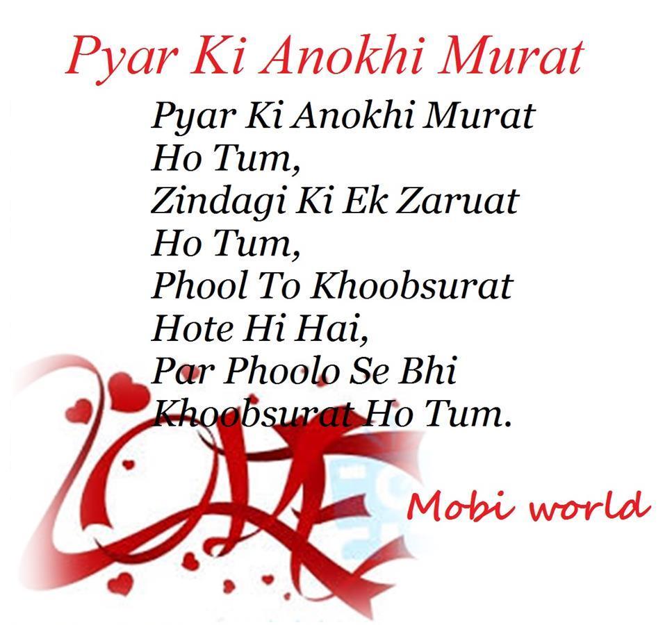 Dhoka Par Shayari on Love Urdu Latest Poetry Android Apps On Google Play