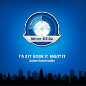 Akher D2i2a: Kaza Club - Egypt