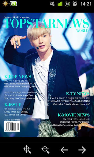 Top Star News KJE vol.4 Free