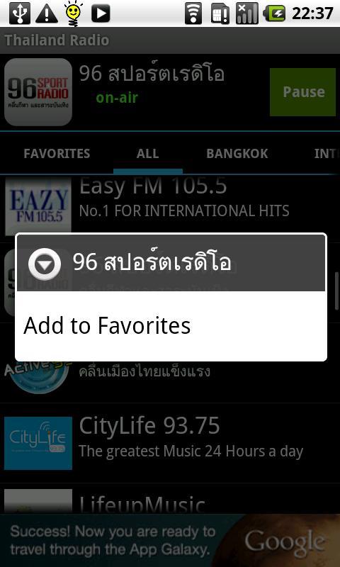 Thailand Radio - screenshot