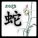2013 蛇年十二生肖运势 icon