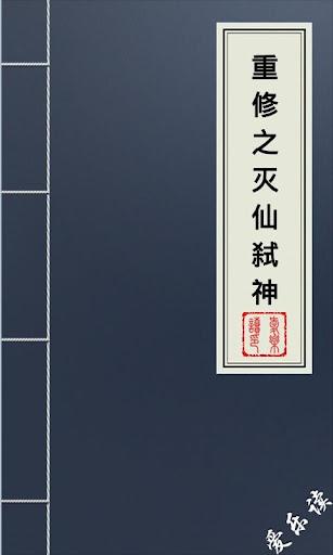奇怪的大冒险app - 首頁 - 電腦王阿達的3C胡言亂語