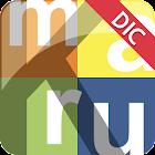 Aprender coreano - Kmaru DIC icon