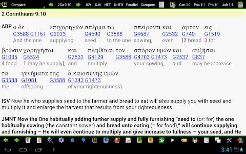 MySword Bible v5.7