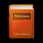 富士通モバイル統合辞書+ ARROWS ef FJL21 icon