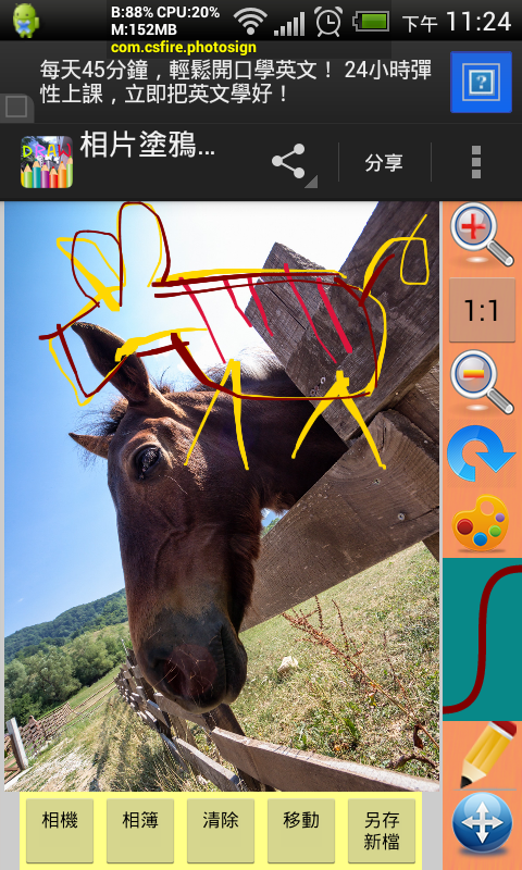 Photo DRAW free- screenshot