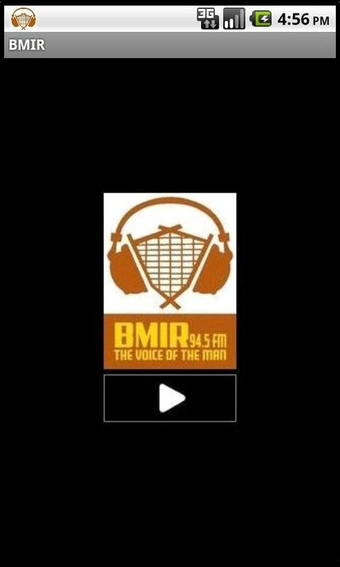 BMIR Player for Android- screenshot