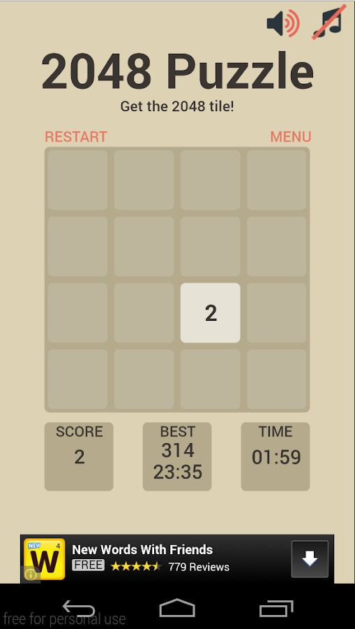 2048 Puzzle- screenshot