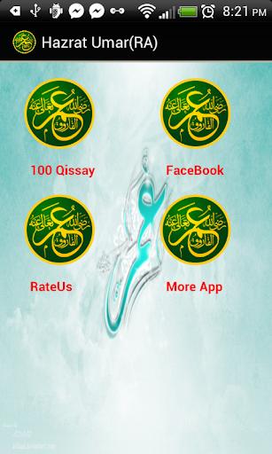 Hazrat Umar RA k 100 Qissay