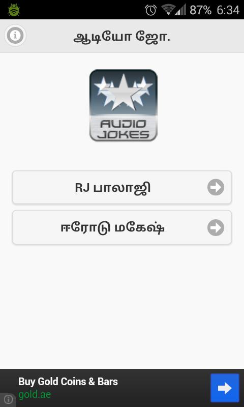 100+ Tamil Audio Jokes - Android Apps on Google Play