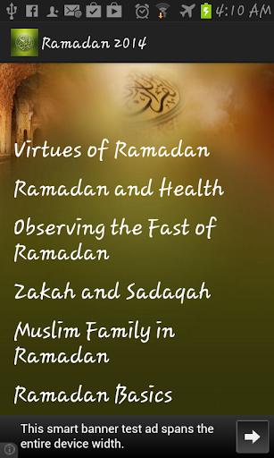 Ramadan 2014 رمضان كريم