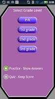 Screenshot of Math flash cards
