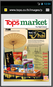 Thai Shopping Promotion screenshot 1