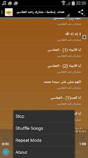 ????? ? ???? ??????? Mp3 screenshot