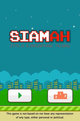 Siam Ah