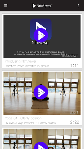NthViewer - Multiview Video